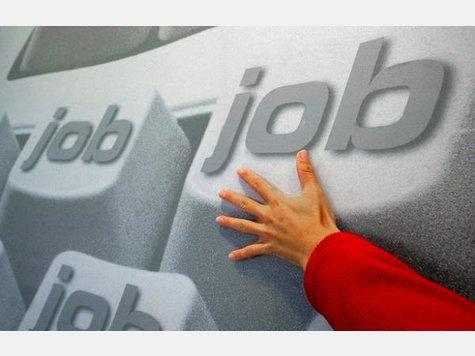 Ein-Euro-Jobs bringen weniger als erhofft 230932384-arbeitsamt7.9