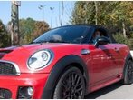 Mini John Cooper Works Roadster im Test